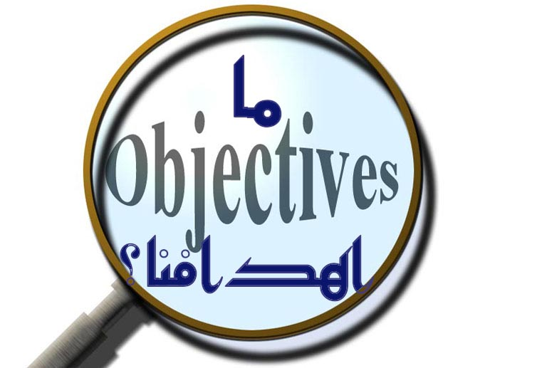 objectives-magnifier-bilingual.jpg